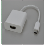 USB-C to HDMI Female Adapter 8in White
