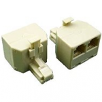 #CT253 RJ45 Splitter 1*Male to 2*Female