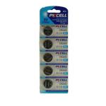 #CR2025 Lithium-Manganese Battery (5pcs/pack)