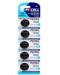 #CR2032 Lithium-Manganese Battery (5pcs/pack)
