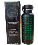 Icon Graphic Water Bottle (650mL Steel Vacuum)