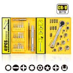 41 in 1 Universal Daily Use Household Screwdriver