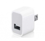 USB Wall Charger 5V 1A